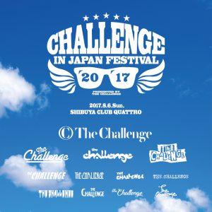 challenge_fes_flyer